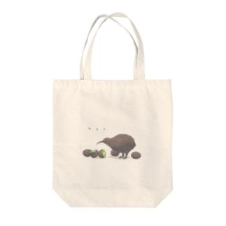キウイとキーウィ Tote bags