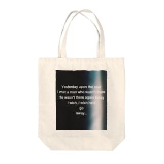 Antigonish Tote bags