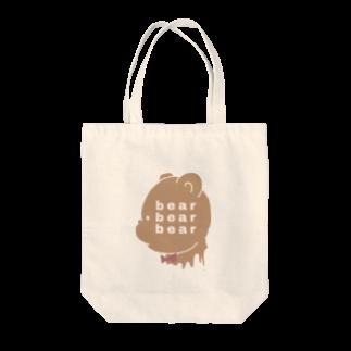 Jun.1997のくまくまくま Tote bags