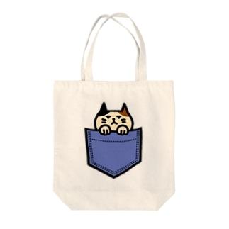 ポッケからひょっこりぽちゃねこ Tote bags