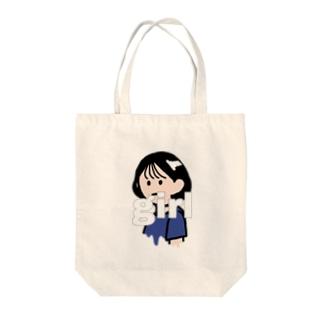 Jun.1997の女の子 Tote bags