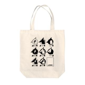 論理演算 Tote bags
