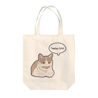 COMIC! 5 Tote bags