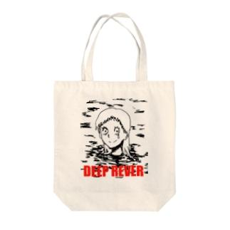 DEEP REVER Tote bags