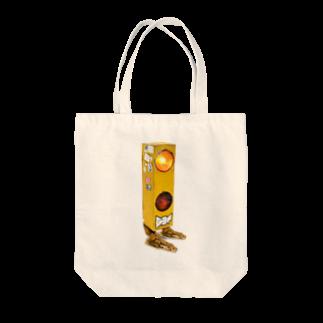 g3p 中央町戦術工藝のTRAFFIC BOY Tote bags
