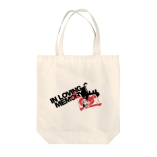 Back to 93' Dope Tote bags