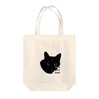 うちのじじ Tote bags
