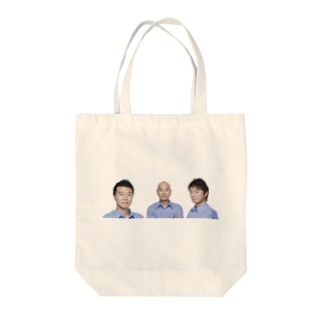 TAKEDA3兄弟 Tote bags