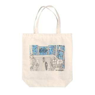 美術館にひとり Tote bags