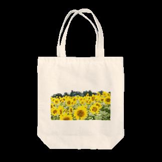 YOBULLCOの向日葵 Tote bags