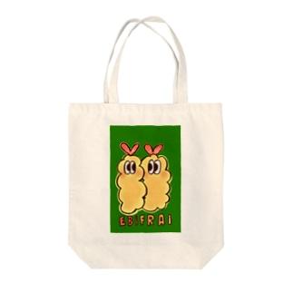 にじいろ☆うしゃぎのOSOZAI!!-オソーザイ!!- (エビフライ) Tote bags