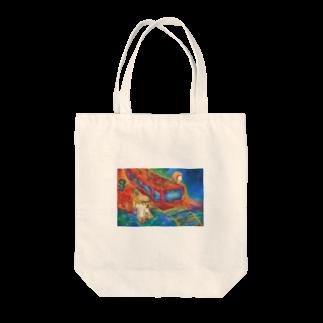 happy lifeのDon`t Stop Tote bags