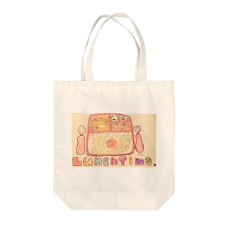 Lunch Time. Tote bags