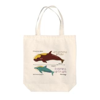 イルカとクジラの大きさ Tote bags