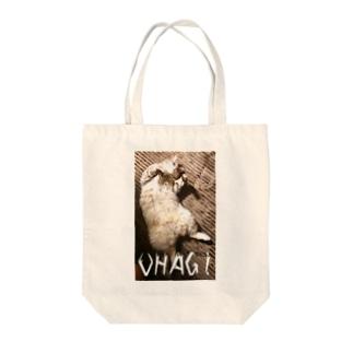おはぎシリーズ Tote bags
