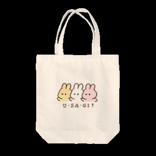 くぅもんせのお店のU・SA・GI! Tote bags