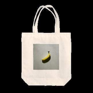 honekajitsu書店のバナナトート Tote bags