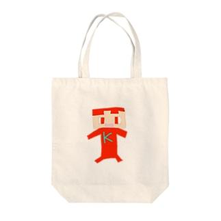 コヒ剣士 Tote bags