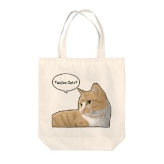 Twelve CatsのCOMIC! 6 Tote bags