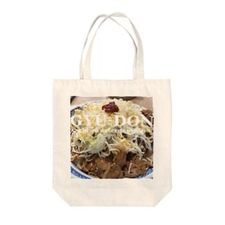 牛丼 Tote bags