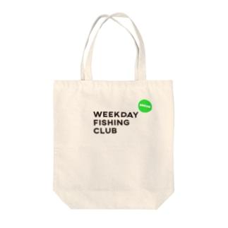 WEEK DAY FISHING CLUBロゴ アングラー Tote bags
