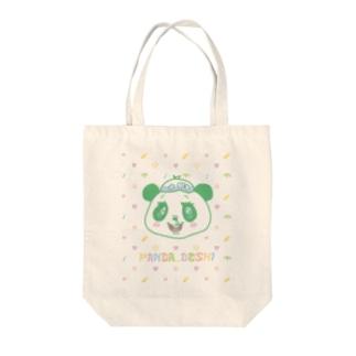 パンダでし。 Tote bags