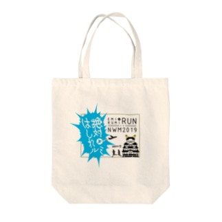 EMIRUMI RUN ON NWM2019 (from Runnyers)  Tote bags