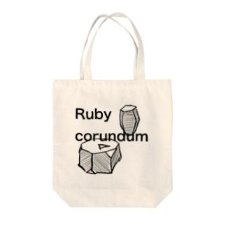 コランダムの結晶原石の晶癖 Tote bags