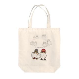 ひげじいさん Tote bags