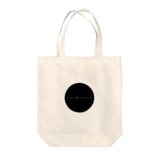 ラブソング Tote bags