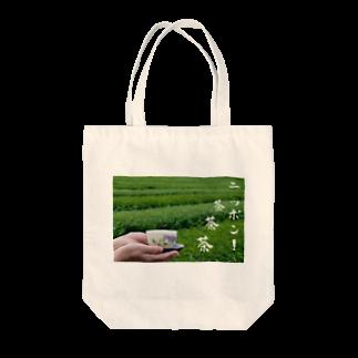 TIER GARTENの日本のお茶 Tote bags