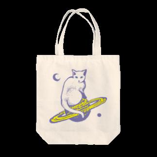 金星灯百貨店のスペースキャット グレー Tote bags