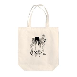 タンポンくん Tote Bag