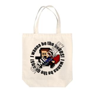 I wanna be the tote bag Tote bags
