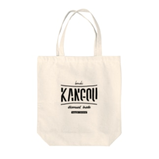 kangouboueki Tote bags