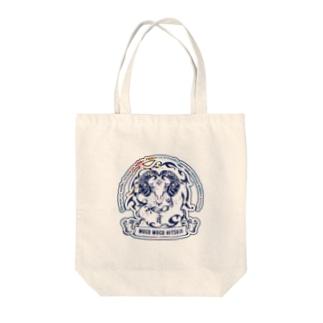 にしのひつじかいのmocomocohitsuji Tote bags