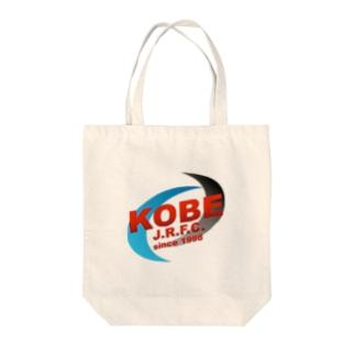 神戸少年ラグビークラブ Tote bags