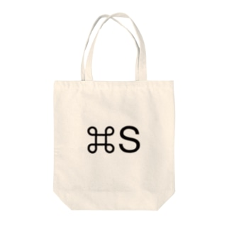 ⌘S Tote bags