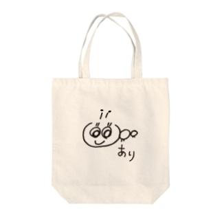 ありくん Tote bags