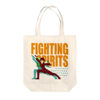 戦う少女~FIGHTING SPIRITS~ Tote bags