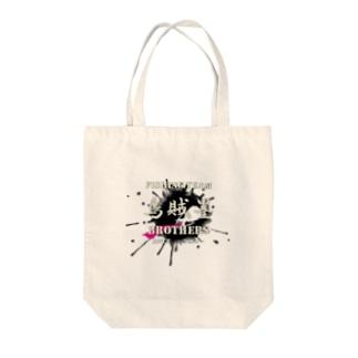 烏賊墨goods' Tote bags