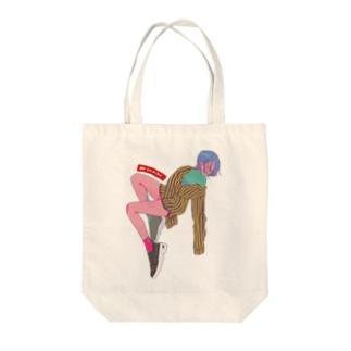 垂 Tote bags