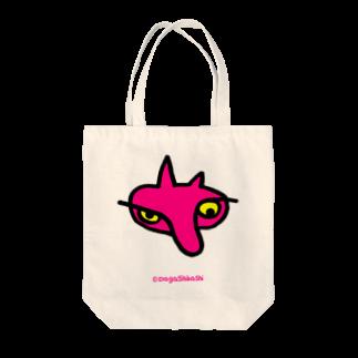 駄菓子菓子のめらんぷ【鼻ねこ】 Tote bags