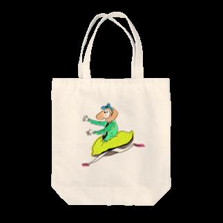 zekkyの春をおいかけて Tote bags