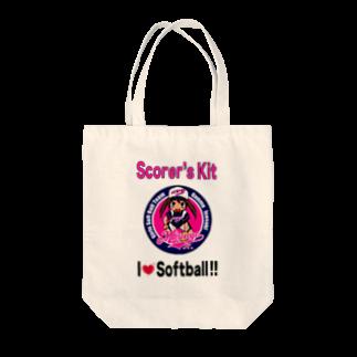 宮郷Jr.オフィシャルショップのスコアラーバッグ Tote bags