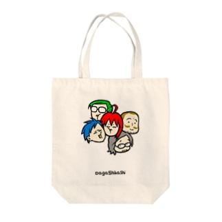 駄トト【みっちり】 Tote bags