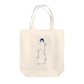 ブルーツリー Tote bags