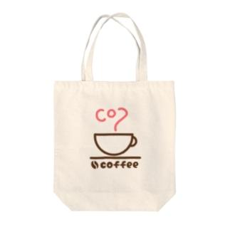 クラクラコーヒー部 Tote bags