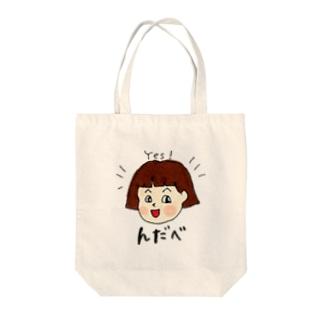 石巻弁めんこちゃん「んだべ」 Tote bags