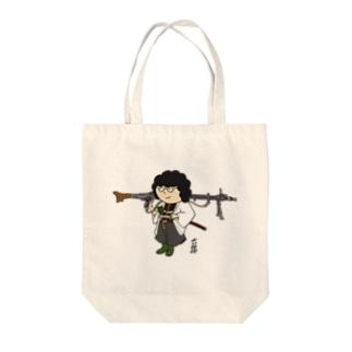 最強の戦士 Tote bags